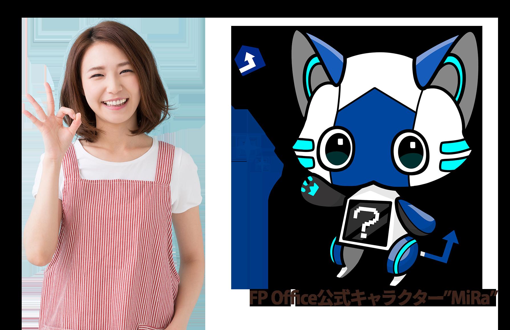 "FP Office公式キャラクター""MiRa"""